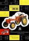 Plakat RS 09 Traktorenwerk Schönebeck